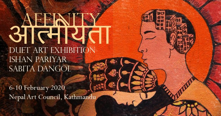 AFFINITY आत्मीयता A Duet Art Exhibition starts from 6th to 10th February 2020